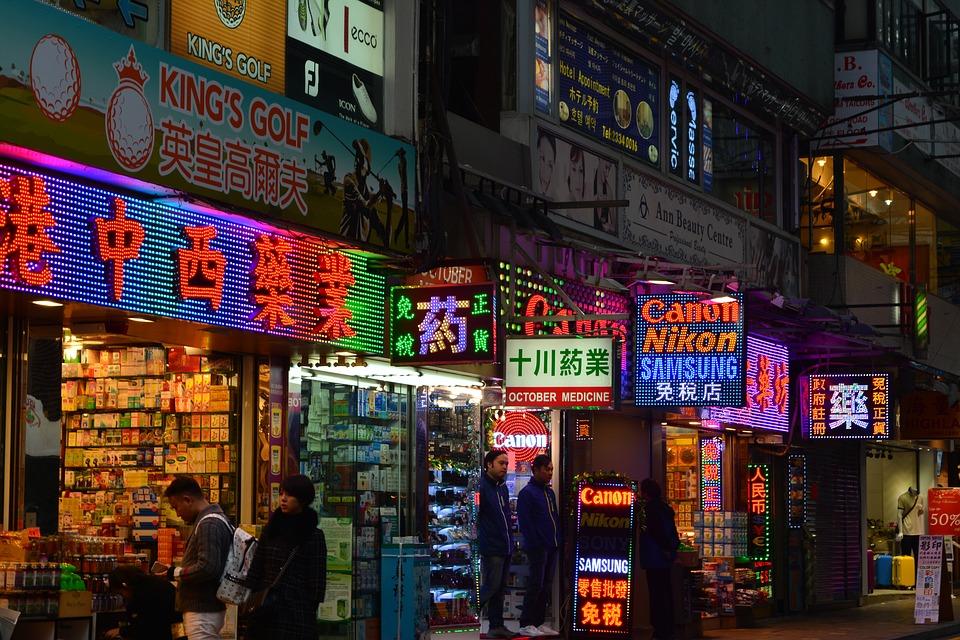 香港 5日間 データ無制限 4G Wi-Fiルーター【香港出張・複数人でのご利用に最適!】